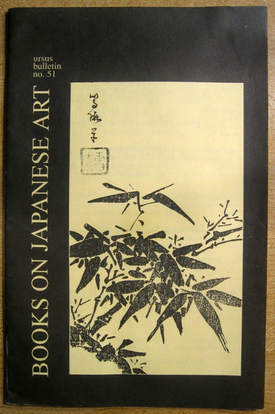 Books on Japanese Art Ursus Bulletin no 51